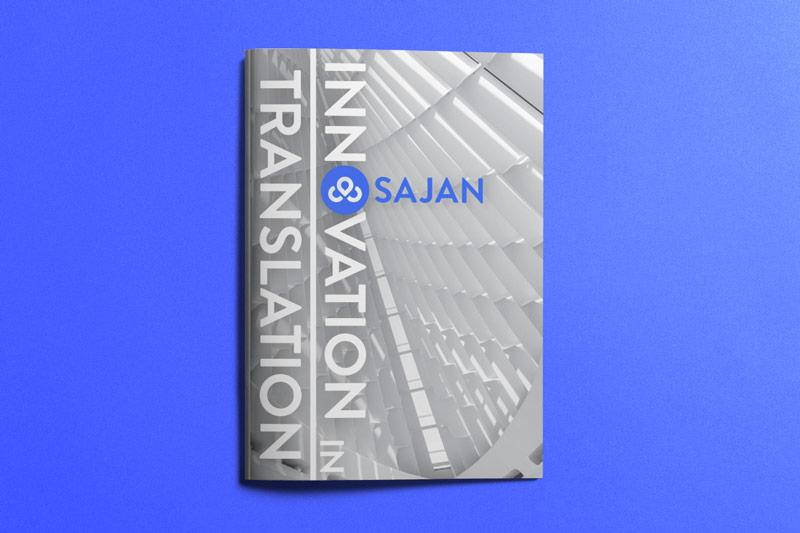 sajan-book1